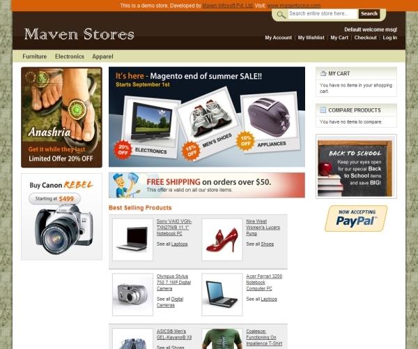 MavenStore Khaki Rage Magento Theme